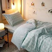 北歐簡約條紋格子床上四件套CHIC風被套學生宿舍床單人三件套