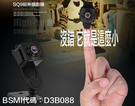 【風雅小舖】最新款SQ9迷你微型攝影機 ...