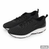 MIZUNO 男女 EZRUN ALTAIR 慢跑鞋 - J1GC185509