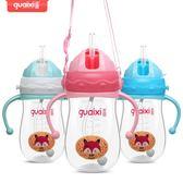 寶寶學飲杯吸管杯防漏嬰兒喝水杯子防摔幼兒園水壺帶手柄兒童水杯
