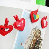 愛心木質夾子(6個裝) 留言 裝飾 卡片 材料 工具 名片 擺設 拍照 道具 DIY 米菈生活館【L090-1】