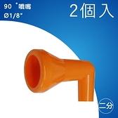 """90°噴嘴 口徑1/8"""" 82224 冷卻液噴水管 噴油管 蛇管 萬向風管 吹氣管 塑膠 軟管"""