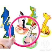 套圈玩具套圈圈木質圈環投擲游戲幼兒園親子互動道具兒童戶外運動【Kacey Devlin】