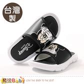 男童鞋 台灣製迪士尼米奇授權正版美型拖鞋 魔法Baby