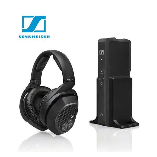 SENNHEISER RS175 封閉耳罩式無線耳機 多功能無線發射器 無線傳輸100米 兩年保固