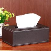 簡約風素面平紋面紙盒 GT-3005