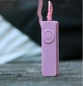 學生專用 mp3 播放器 情侶款小巧可愛 口香糖 便捷式 mp3音樂隨身聽 【64G】
