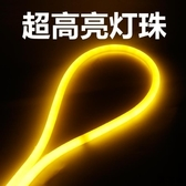led霓虹燈戶外防水裝飾七彩變色柔性燈帶220v軟燈條廣告招牌線燈 叮噹百貨