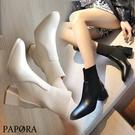 PAPORA時尚併接超質素面中筒靴短靴KK6334
