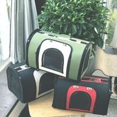雙十二狂歡購  寵物外出旅行便攜包旅行箱貓咪航空箱單肩包手提包貓包貓背包貓箱 小巨蛋之家