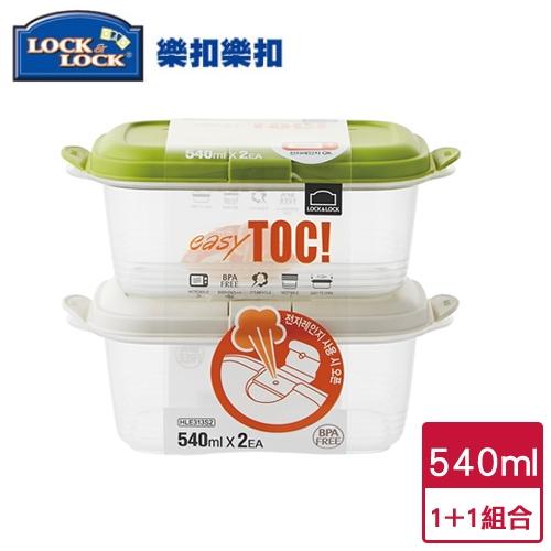 樂扣 EASY TOC微波保鮮盒(540ML)【愛買】