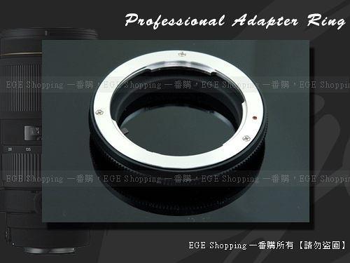 EGE 一番購】Y/C (C/Y)鏡頭轉OLYMPUS OM(4/3)機身轉接環【標準版】