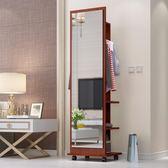 簡約現代穿衣鏡儲物全身鏡移動旋轉落地鏡客廳臥室試衣鏡家居鏡子