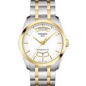 TISSOT 天梭 建構師 Powermatic 80 機械手錶-白x雙色/39mm T0354072201101