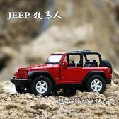 敞篷牧馬人越野車合金汽車模型聲光回力仿真金屬兒童玩具小汽車 PA1397 『pink領袖衣社』