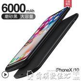 iPhoneX背夾充電寶蘋果X電池背夾式無線超薄8x手機殼專用 爾碩數位3c