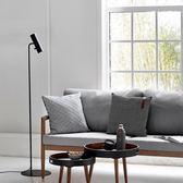 北歐現代簡約丹麥沙發落地燈創意個性設計師客廳臥室床頭落地燈