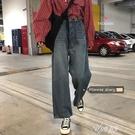 秋季韓版女裝寬鬆顯瘦寬管褲高腰直筒牛仔褲復古百搭休閒學生 【快速出貨】