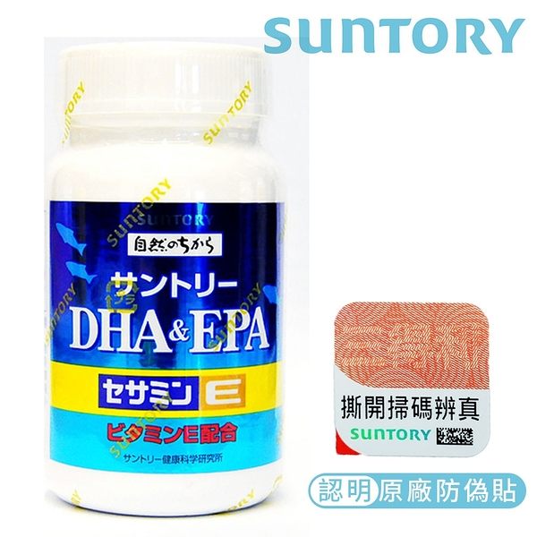 SUNTORY三得利 DHA & EPA + 芝麻明E 120錠/瓶