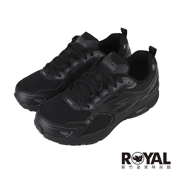 Skechers Go Run Consistent 黑色 寬楦頭 休閒運動鞋 女款 NO.J0715 【新竹皇家128075WBBK】