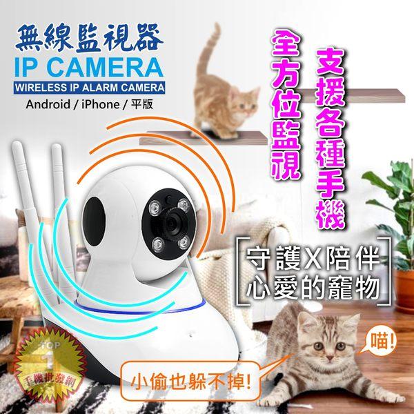 原廠公司貨,雙天線監視器,最高支援128G,高清720P,監視器,夜視,攝影機,現貨