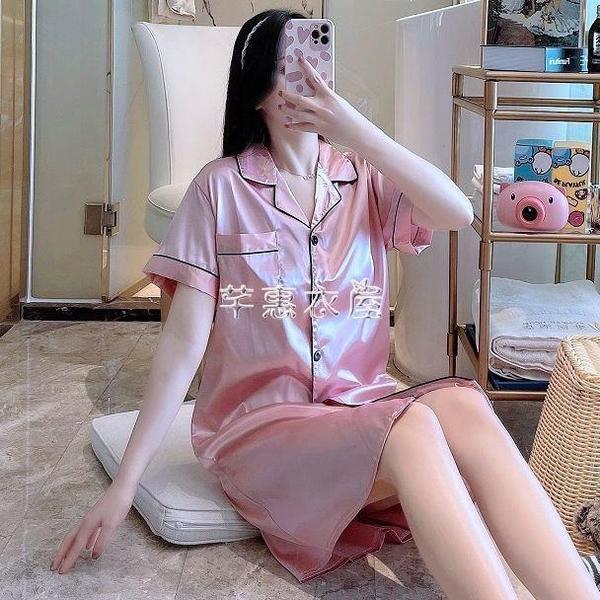 2021夏季仿襯衫裙新款冰絲睡裙開衫女女士韓版舒適家居服睡衣