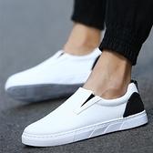 套腳休閒鞋-簡約純色休閒百搭男板鞋3色73ix49【時尚巴黎】