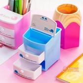 筆筒 筆筒可愛多功能個性筆桶創意時尚辦公小學生兒童文具 2色
