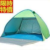 帳篷 露營登山用-戶外3-4人防曬遮陽速開5色68u20[時尚巴黎]