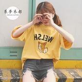T恤港味復古短袖t恤女風學生秋裝韓版潮BF寬鬆半袖ins超火上衣服 雙11返場八四折