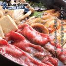 【免運直送】美國藍帶雪花牛火鍋肉片4盒組(200公克/1盒)