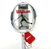 [陽光樂活=]Wilson威爾森 Blaze 200 羽球拍(穿線)附袋-WRT8557002 下殺六折