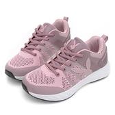PLAYBOY 彈力回饋 透氣緩震爆米花鞋-粉紫(Y7238)