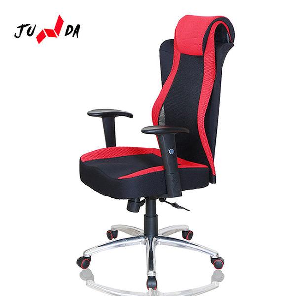 電腦椅 辦公椅 書桌椅 椅子【尊爵主管椅】MIT台灣製 工廠直營 DIJIA 帝迦 兒童椅 升降椅 會議椅
