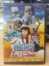 挖寶二手片-B06-014-正版DVD*動畫【航海王-阿拉巴斯坦戰記-沙漠王女與海賊們】-國/日語發音-