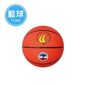 7號一般籃球