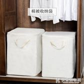 棉被收納袋牛津布防水防潮超大家用衣物打包袋裝被子的袋子整理袋 快意購物網