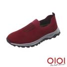 休閒鞋 輕盈舒壓飛織健步鞋(紅) *0101shoes【18-9983r】【現貨】