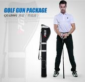 超輕便攜!PGM 高爾夫槍包 男女球包 可裝6-7支球桿 下場練習用品 伊韓時尚