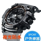 戶外錶多功能戶外男錶學生雙顯夜光防水電子錶青少年運動初中生手錶軍錶雙十二