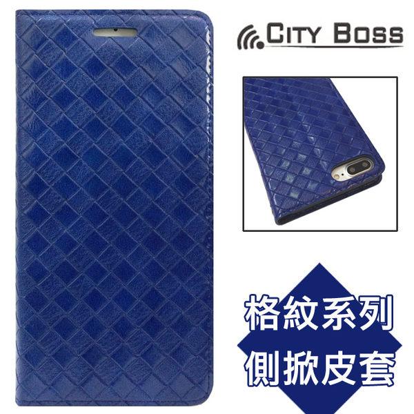 5.5吋 iPhone 7 PLUS/i7+ CITY BOSS 格紋系列*手機套 磁吸側掀皮套/側翻/保護套/背蓋/支架/軟殼/手機殼