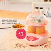 自動斷電迷你雙層家用多功能煮蛋器Eb8423『毛菇小象』