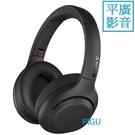 平廣 送袋 SONY WH-XB900N 黑色 耳機 台灣公司貨保一年 藍芽耳機 藍芽 耳罩式 低音系列