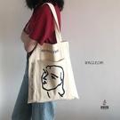 帆布袋女手提包文藝帆布包側背包【愛物及屋】