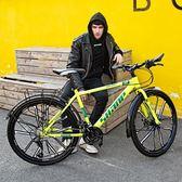 城市山地車自行車男成人變速減震公路賽車越野輕便女學生單車    汪喵百貨