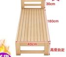 加寬床拼接床邊帶護欄實木