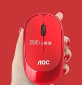 無線滑鼠可充電式靜音女生筆記本電腦家用商務辦公台 『獨家』流行館