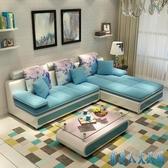 簡約現代布藝沙發小戶型客廳三人沙發L型轉角組合公寓沙發可拆洗 『俏美人大尺碼』