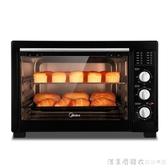 MG38CB-AA電烤箱家用烘焙新款38L大容量 220vNMS漾美眉韓衣