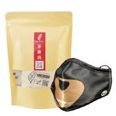 PYX 品業興 P輕薄型口罩(兒童新花色)- 可愛黑熊+茶圖誌茶包組